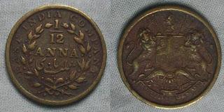 East India company 1/12 anna 1835
