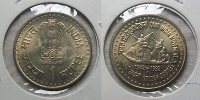 1 rupee quit india movement