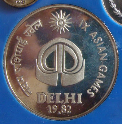 asian games 100 rupee reverse