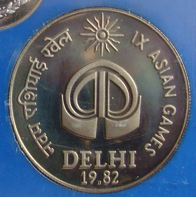 asian games 10 rupee reverse