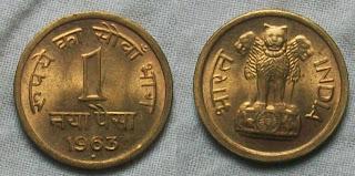 1 paisa 1963 bronze