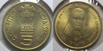 5 rupee saint alphonsa