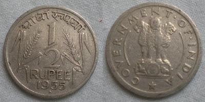 half rupee 1955