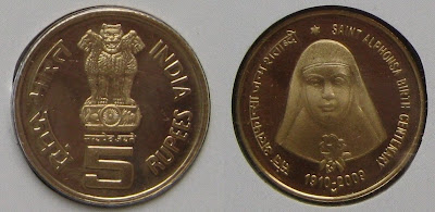 alphonsa 5 rupee proof