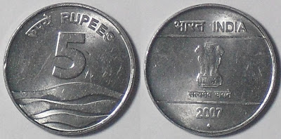 5 rupee wave design 2007