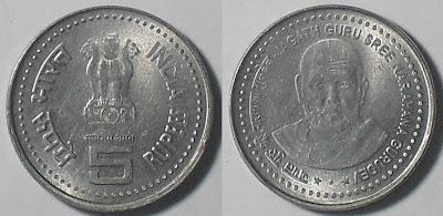 5 rupee jagath guru narayan steel