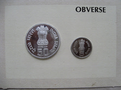 khadi and village industries proof set obverse
