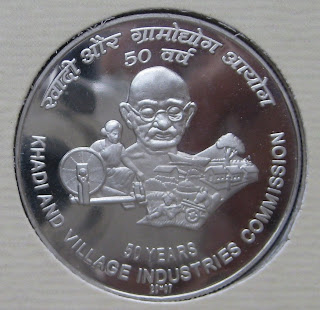 khadi and village industries 50 rupee reverse