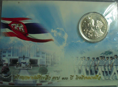 thailand 50 baht 100 years naval acdet academy