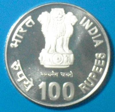100 rupee rajendra prasad obv