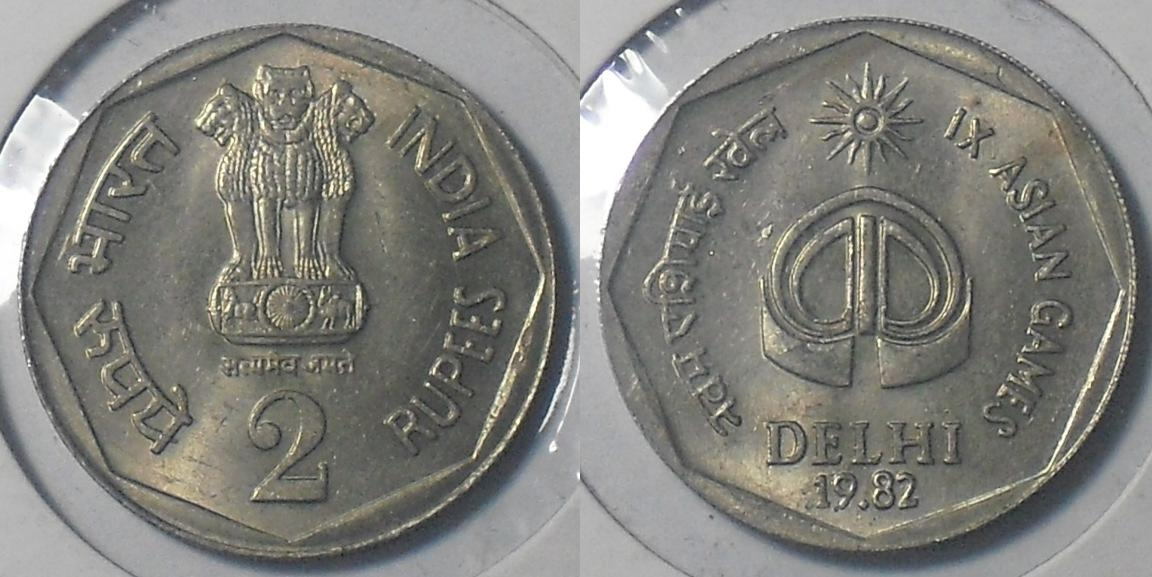 Two rupee coins republic india iv