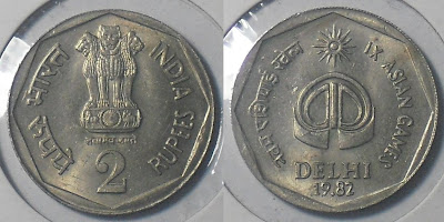 2 rupee asian games 1982
