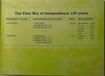 first war of independence composition