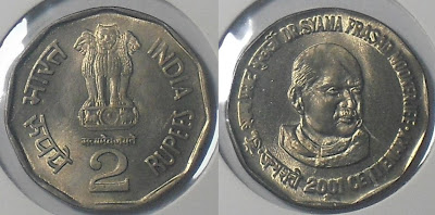 2 rupee shyama prasad mukerjee
