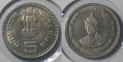5 rupee mahatma basaveshwara copper nickel