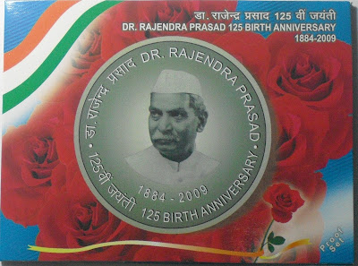 rajendra prasad proof set cover