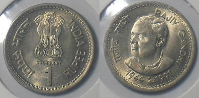 1 rupee rajiv gandhi