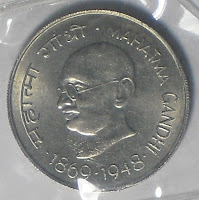 1 rupee mahatma gandhi 1969