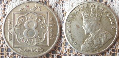 fake 8 anna george v 1919