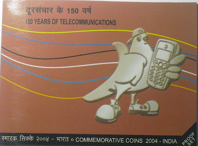 150 years of telecommunication proof set cover