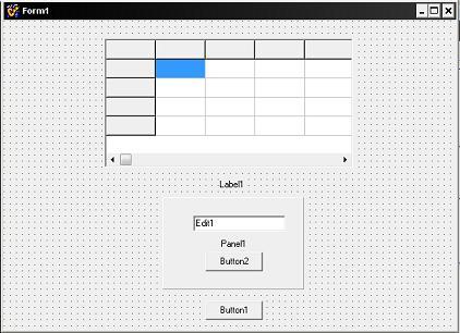 Слева по умолчанию отображается панель все папки, которая содержит иерархическое дерево папок и устройств, справа