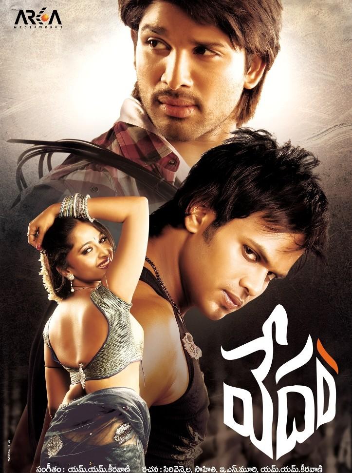 Vedam Telugu Songs