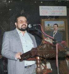 ORADOR DE ORDEN EN EL 88 ANIVERSARIO DE LA MUERTE DE LAZO MARTÍ.