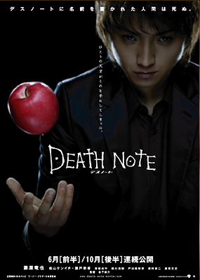Download Baixar Filme Death Note   Legendado