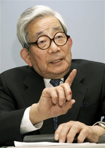 Кэндзабуро оэ (kendzaburo oe)