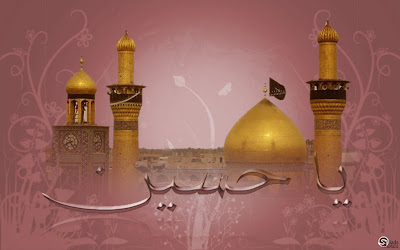 Shrine Of Imam Hussain Wallpaper Sajjads Graphics