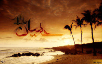 ������ 2014 ���� ������ 2013 Ya_Hussain_wallpaper