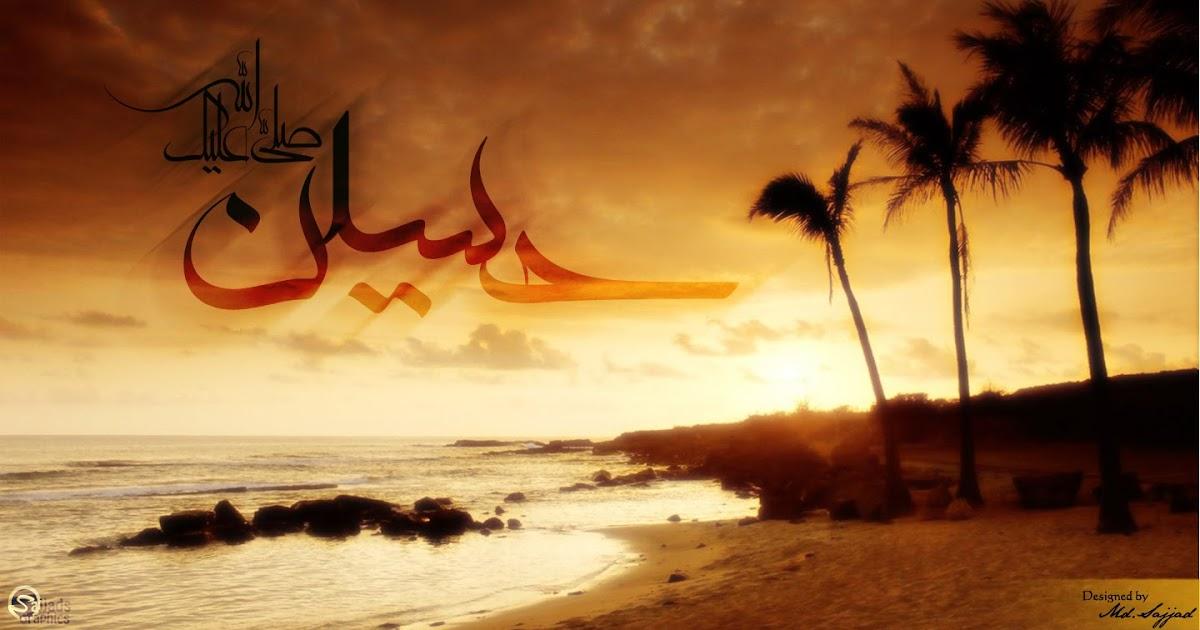 Ya Hussain Calligraphy Ya Hussain (as)...