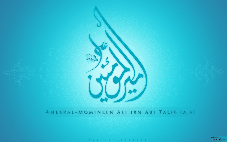 http://4.bp.blogspot.com/_P8WPrLx9U5M/TDXPccuCVuI/AAAAAAAAAMQ/OaQBgiPX7Mc/s1600/Hazrat_ali_as_WALLPAPER_BY_SajjadsGraphics.jpg