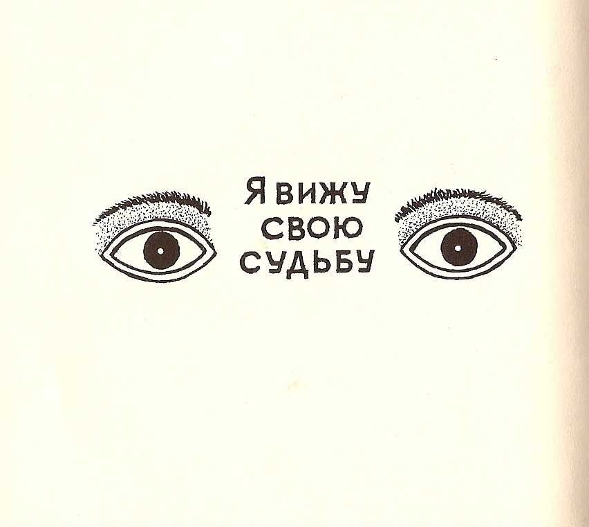 Russian Mafia Tattoos. Newer Post Older Post
