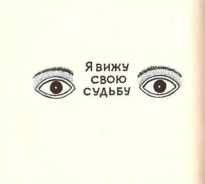 """Les tatouages sont en fait, issus d'un livre """"Russian Criminal Tattoo"""""""