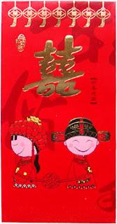 letreiro de festa de casamento chines
