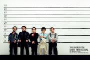 . monde mais en différent: Short Film Festival / Les nains sont suspects