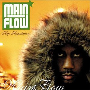Main Flow - Hip Hopulation