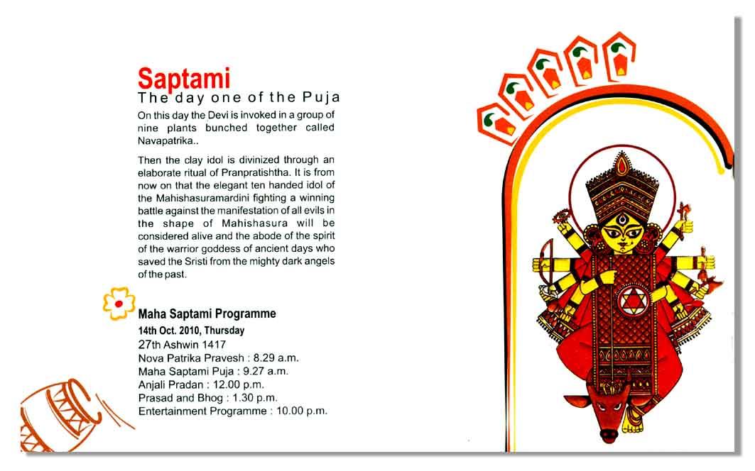 Durga Puja 2010 Invitation Card