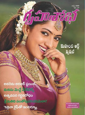 tamil actress shobana dead vedios