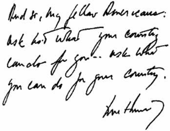 Signatura propera al text