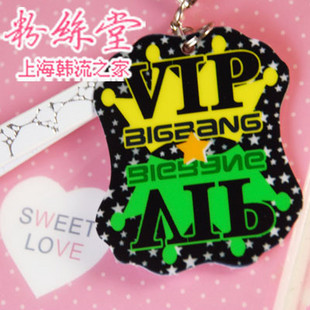 bigbang vip 