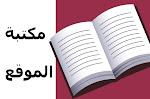 جــــــديـــــدنــــــــا