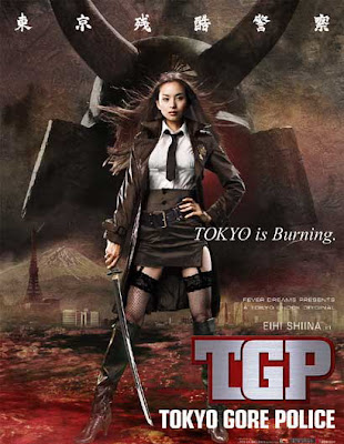 http://4.bp.blogspot.com/_PM1ZKIZPNOM/SMff0_DfxhI/AAAAAAAAA3o/erxGJbLVIfA/s400/tokyo_gore_police.jpg