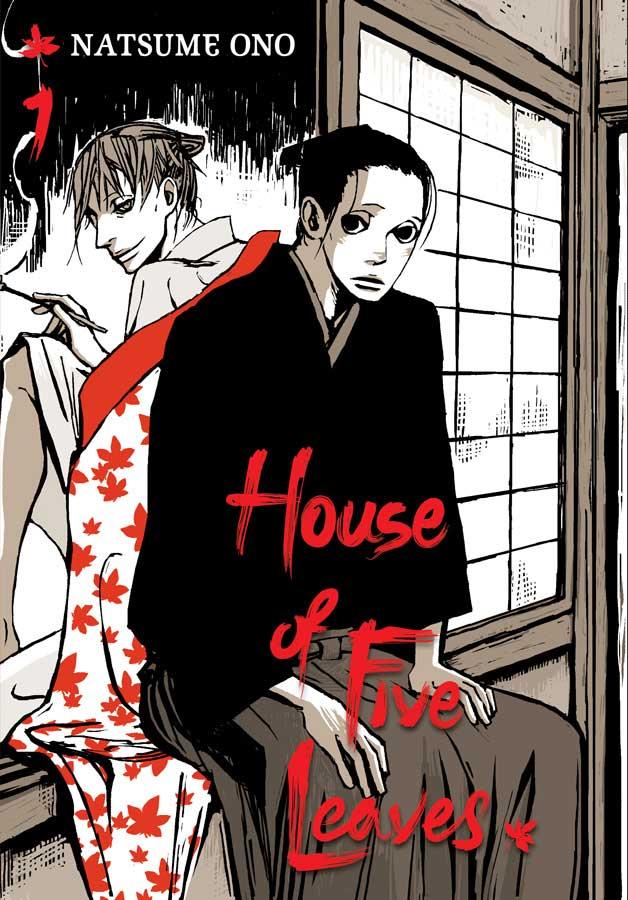 ���� ���� HouseOfFiveLeaves_V1-web.jpg