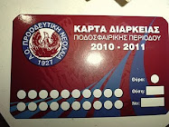SEASON TICKETS 2010-2011