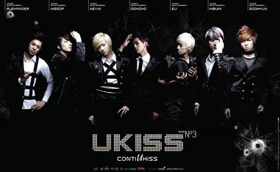 U Kiss Members Names me :): u-kiss