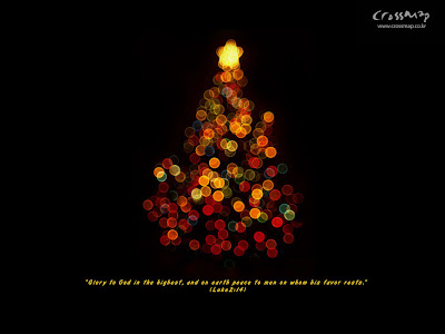 christmas cards, christmas wallpapers,christmas decorations, christmas ornaments
