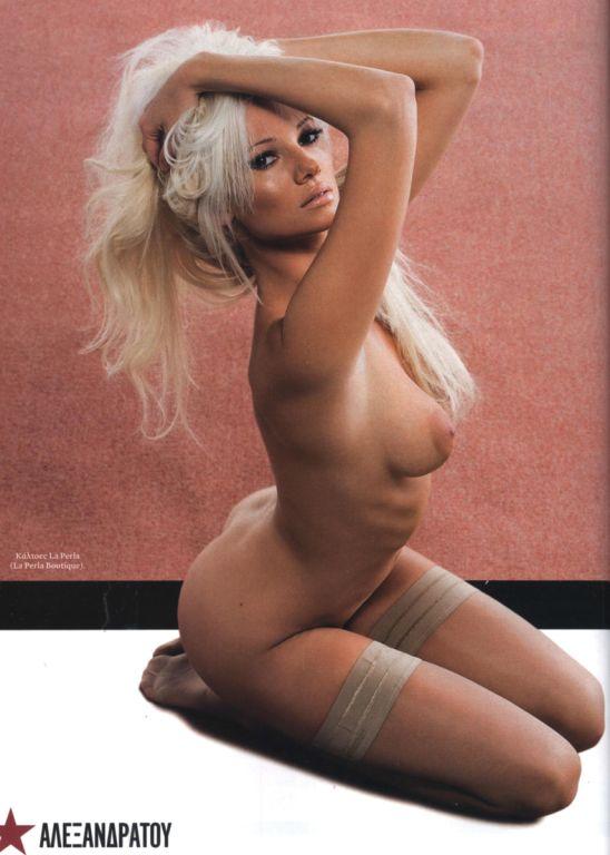 Katie stam nude pics remarkable, rather
