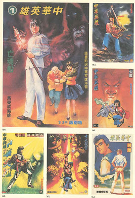 """hong kong comics mass culture Living in a mostly secular society, hong kong chinese typically feel no need to formally identify themselves as """"members"""" of any religious tradition they feel."""